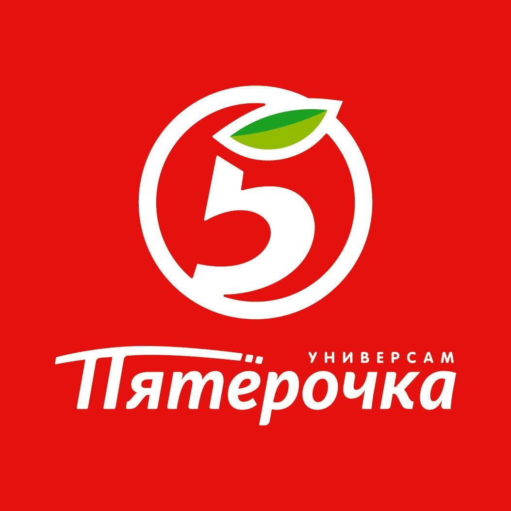 Пятерочка (X5 Retail Group)