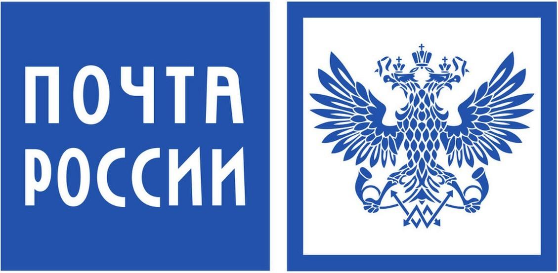 ФГУП Почта России